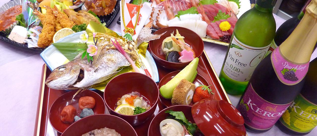 お食い初め膳 3,000円(税抜)
